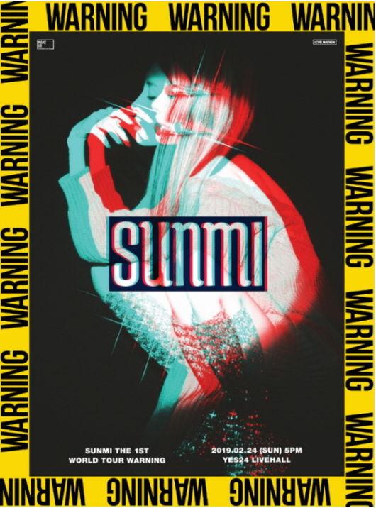 선미, 첫 월드 투어 'WARNING' 포스터 공개..22일 예매 오픈