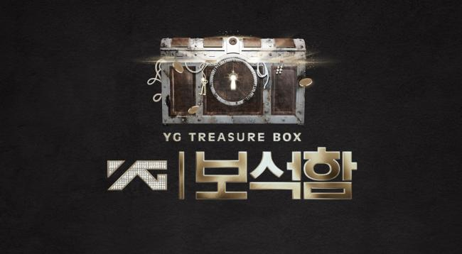 YG보석함, 3주 연속 비드라마 화제성 2위..23일 6번째 멤버 공개
