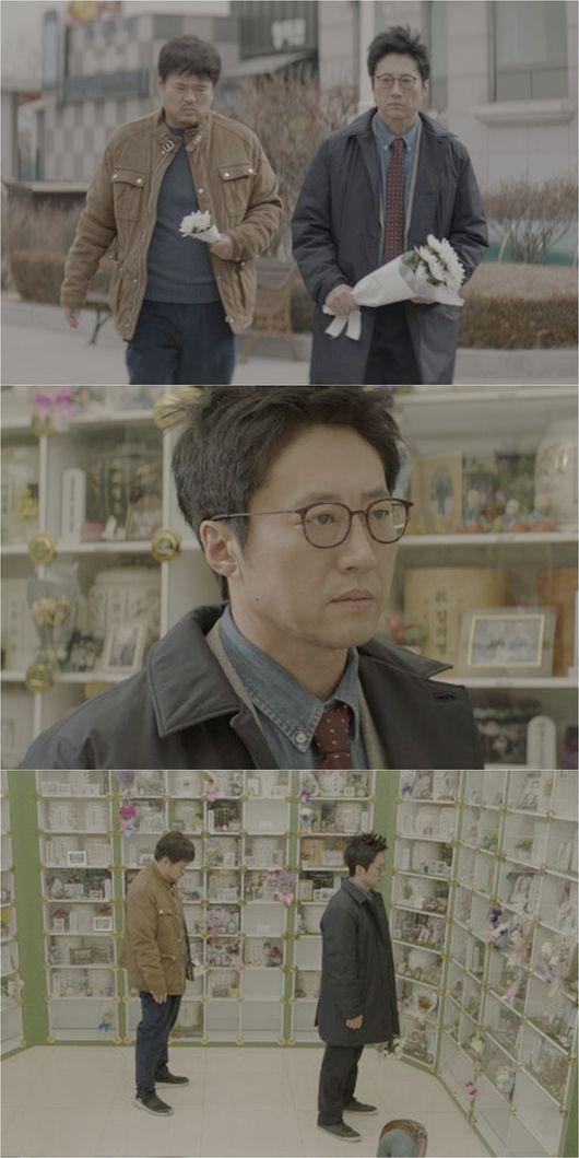 조들호2 박신양, 납골당 방문 포착..손병호X홍경 부자와 끝나지 않은 악연