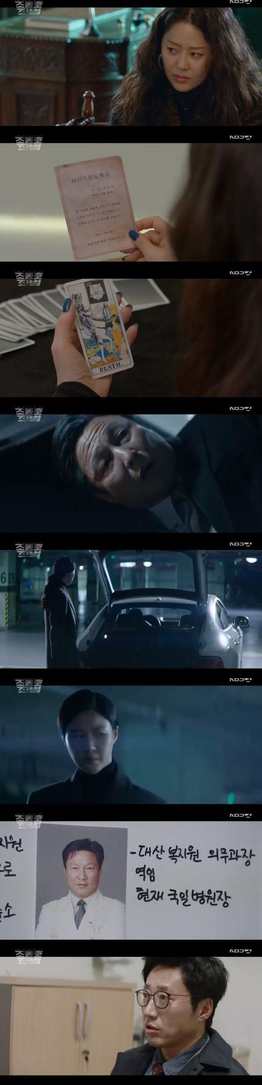 조들호2 박신양, 고현정의 특별한 살인동기 직감 [Oh!쎈리뷰]