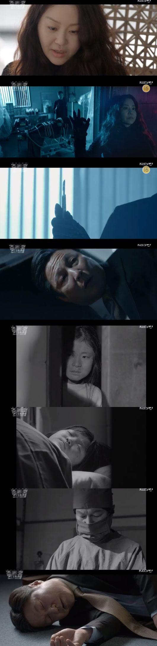 조들호2 고현정, 살인동기는 여동생? 대산복지원 장기적출 의사 살해[종합]