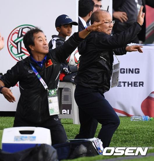 일본전 앞둔 베트남 대표팀, 훈련 부분 공개 진행