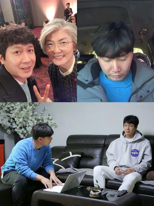 살림남2 김승현 부녀, 대통령 신년회 국민대표로 참석(ft.동생의 각성)