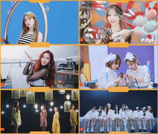 우주소녀, 열일모드 담은 La La Love MV 메이킹 공개