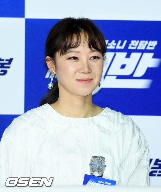 [사진]공효진,사랑스러운 미소