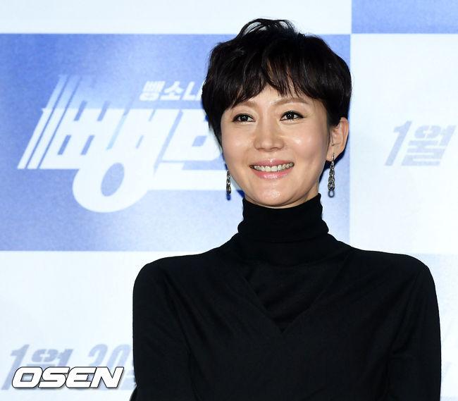 [사진]염정아,곽미향에서 경찰 윤과장으로