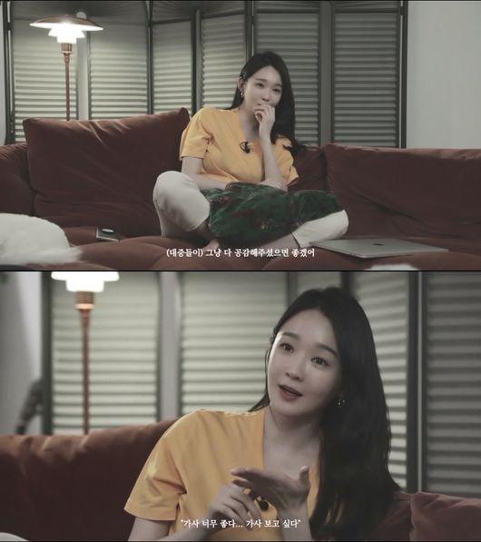 강민경, 데뷔 첫 솔로앨범..가사 좋다는 말 듣고 싶다