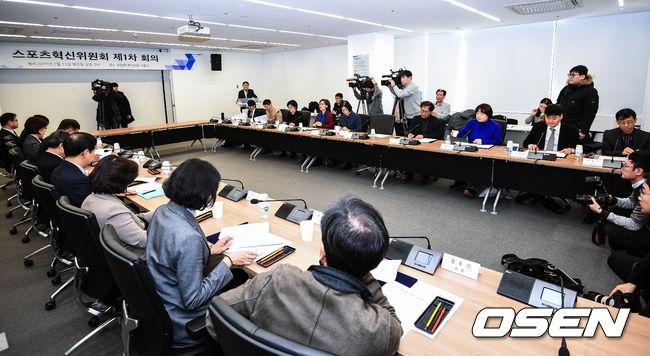 [사진]체육계 개혁 위한 스포츠혁신위원회 제1차 회의 개최