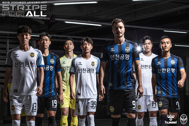인천, 2019시즌 유니폼 'STRIPE FOR ALL' 공개