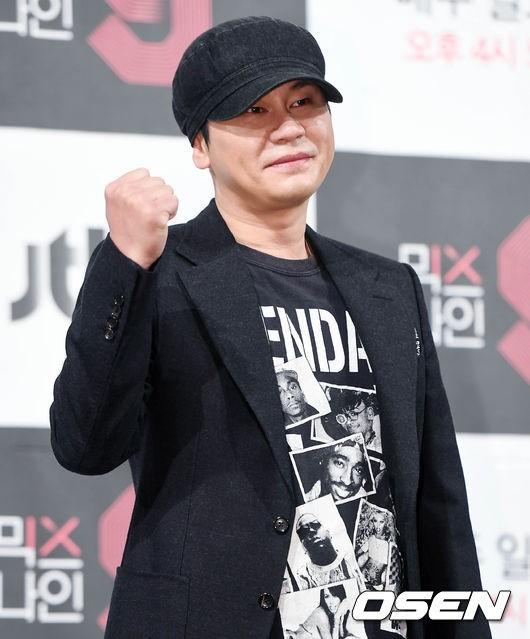 YG 지라시 최초 유포자 20대女 적발...검찰 송치, 경찰 추가 수사 중 [공식입장]