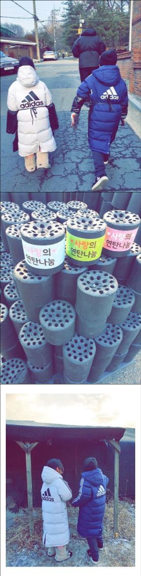 """고소영, 아이들과 함께 연탄봉사..""""고맙고 기특해"""" [★SHOT!]"""