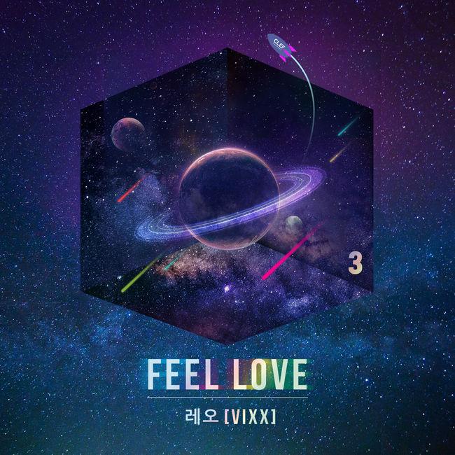 빅스 레오, 공간 프로젝트 파이널 주자...오늘(19일) FEEL LOVE 공개