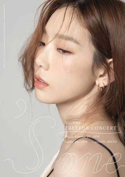 태연, 서울 앙코르 콘서트 3월 23~24일 개최..믿고 듣는 보컬여제[공식입장]