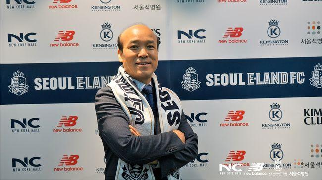 서울 이랜드, 장동우 신임 대표이사 선임