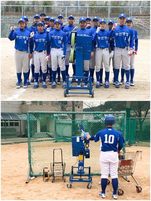 롯데,부산지역 중학교 야구부 피칭머신 전달