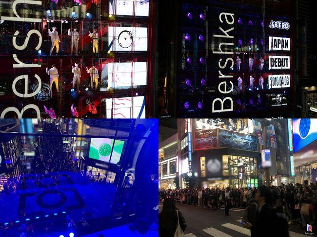 아스트로, 4월 3일 일본 공식 데뷔 발표..시부야 뜨겁게 달궜다 [공식입장]