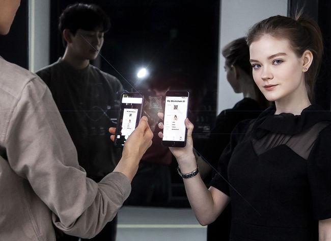 SKT, 국경 없는 블록체인 모바일 신분증 개발한다...도이치텔레콤과 협력