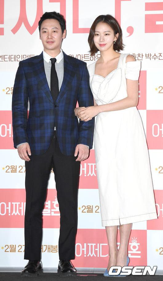 어쩌다 김동욱 고성희, 다양한 장점과 매력 있는 배우[Oh!커피 한 잔②]