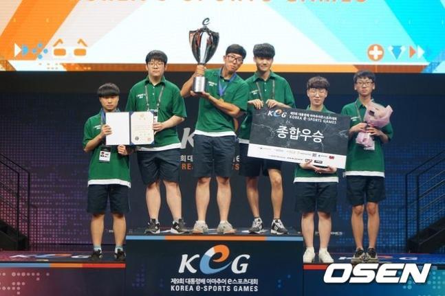 제11회 대통령배 KeG, 오는 8월 대전에서 개최