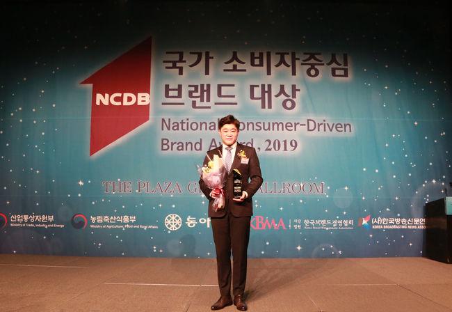 보람상조,'2019국가 소비자중심 브랜드 대상'6년 연속 수상
