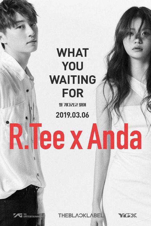 YG 알티X안다, 분위기 폭발 티저 포스터 공개...비주얼+음악 케미 [Oh!쎈 컷]