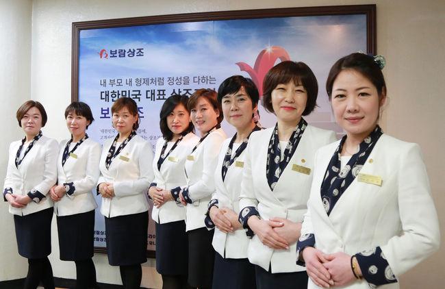 보람상조,상조업계 최초 전국21개 고객만족센터 신설