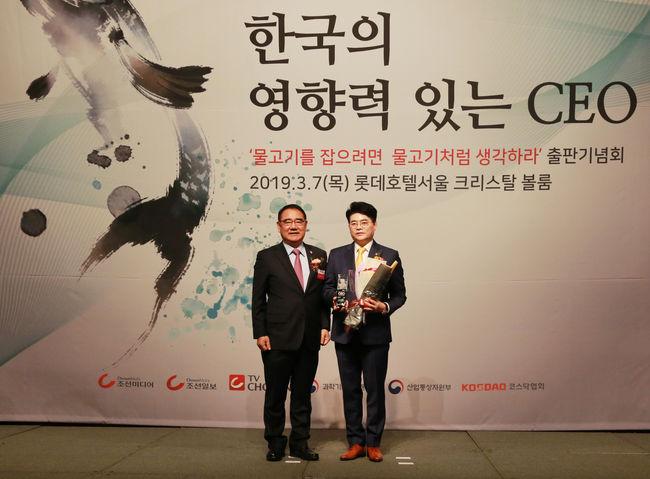 보람상조 최철홍 회장, 2019한국의 영향력 있는CEO 3년 연속 선정