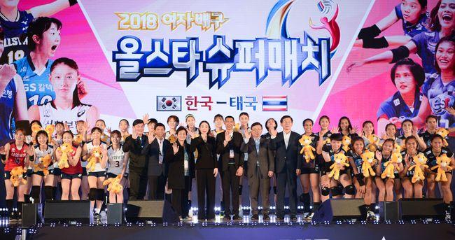 볼거리 가득 한국-태국 올스타 슈퍼매치, 4월 태국서 개최