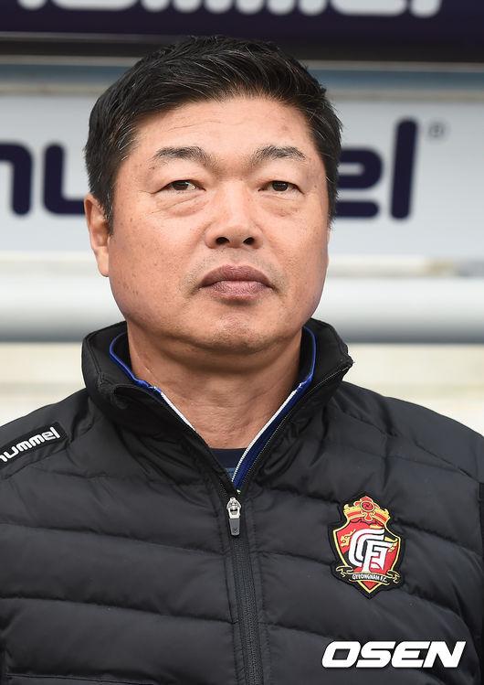 과한 항의 김종부, 출장정지 3경기-제재금 1000만 원