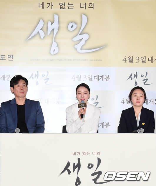 [사진]영화 생일의 주역들