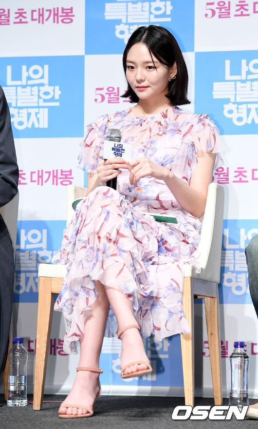 [사진]이솜, 화사한 원피스