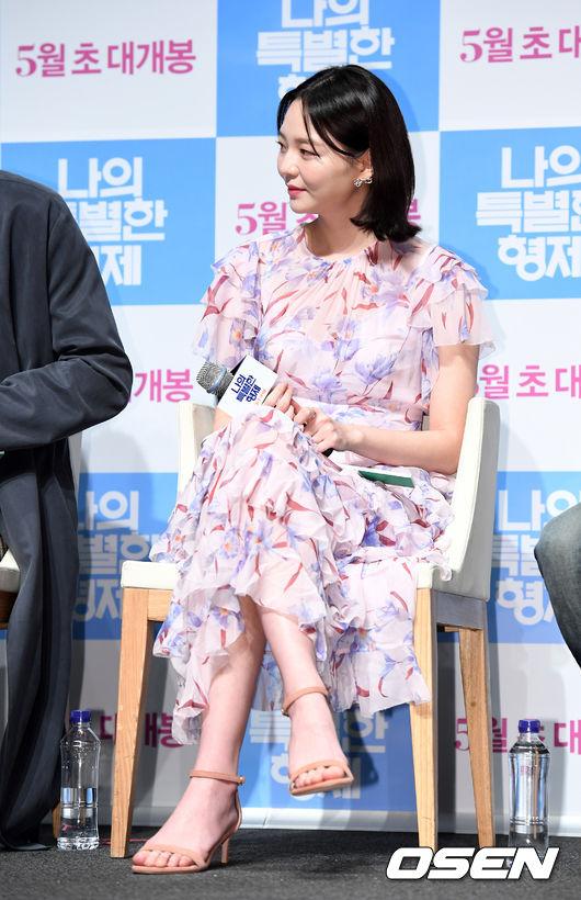 [사진]이솜, 유니크 매력