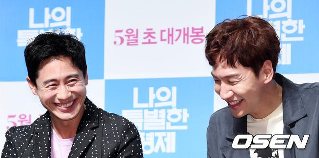 [사진]신하균-이광수, 미소가 닮았죠?