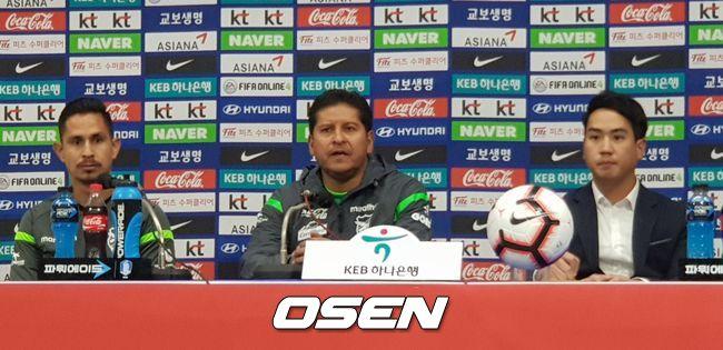 볼리비아 감독, 독일에 승리한 한국전에 기대 크다