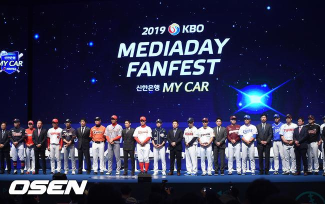[토토투데이]2019시즌  KBO 개막전 대상 야구 스페셜 발매