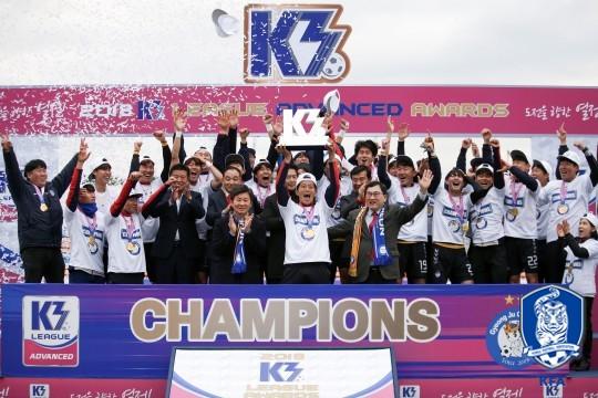 도전 향한 열정...달라지는 K3리그 23일 개막