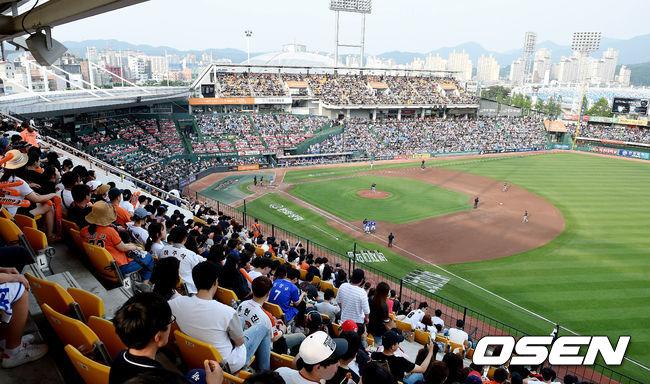 KBO, 대전시 새 야구장 입지 확정 환영