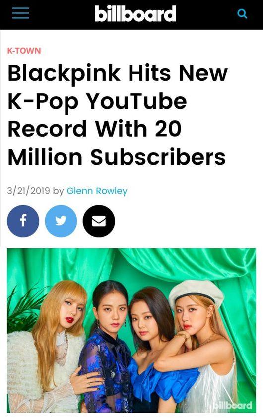美빌보드 블랙핑크, K팝 최초 유튜브 구독자수2천만 돌파..유의미한 대기록 극찬