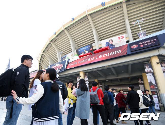 """양상문 감독이 생각한 개막전 의미, """"팬들이 기다린 보람 느껴야…"""" [오!쎈 현장]"""