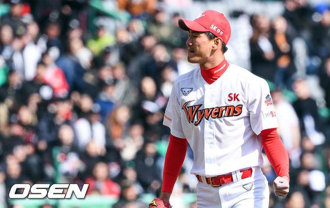 [사진]주먹불끈 김광현