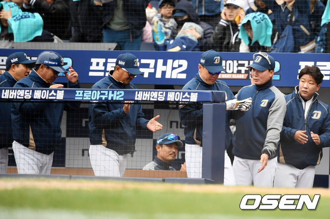 [사진]이동욱 감독, 홈 개막전, 승리