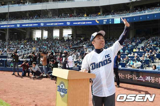 [사진]개회선언하는 NC 김택진 구단주