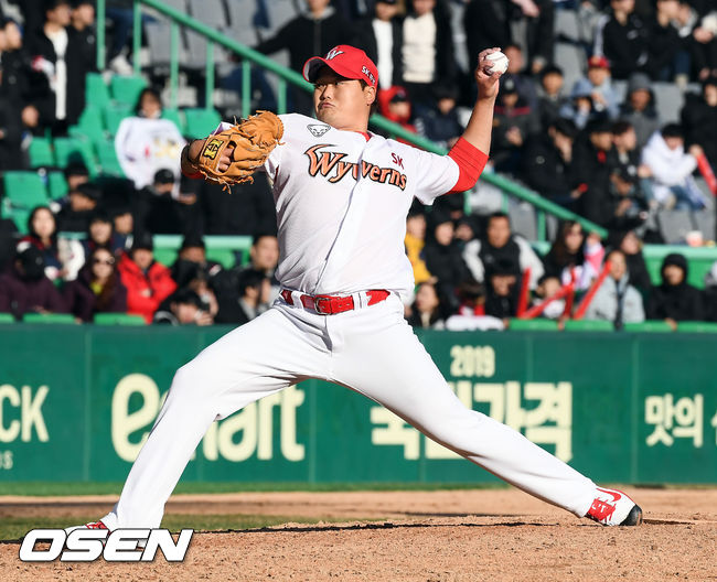 [사진]SK 마무리 김태훈,개막전 승리 내가 지킨다