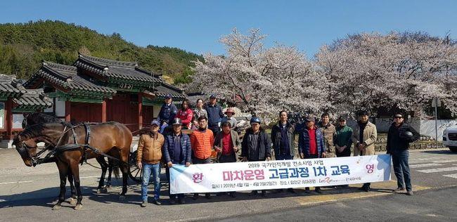 한국마사회, 말산업 분야 재직자 대상 마차운영 고급 교육 성료
