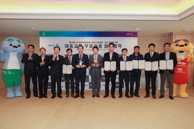 광주세계수영선수권, 대회 기간 선수·임원 대중교통 무료 이용