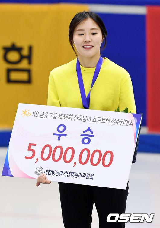 [사진]김아랑,쇼트트랙 스피드스케이팅 선수권대회 여자부 우승