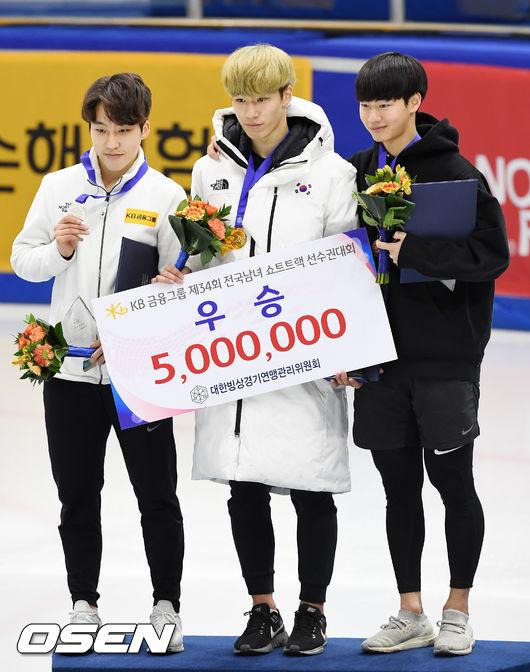 [사진]쇼트트랙 스피드스케이팅 선수권대회, 남자부 수상자들