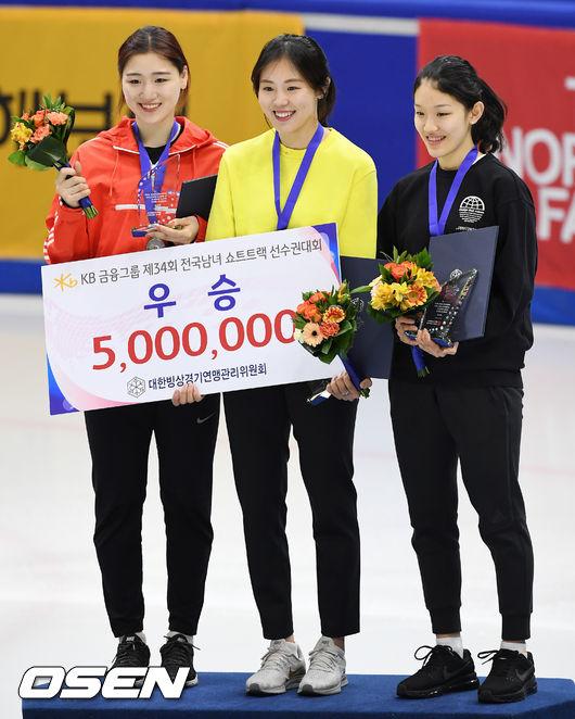 [사진]쇼트트랙 스피드스케이팅 선수권대회, 여자부 수상자들