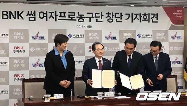 '사상 첫 부산 연고' BNK 썸 여자농구단 창단…신임 감독은 유영주