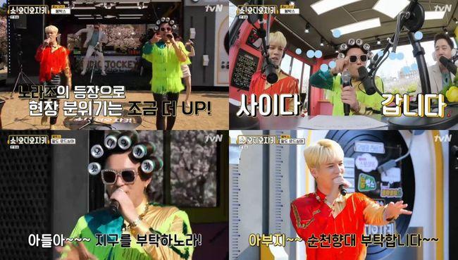 [사진] tvN '쇼!오디오자키'방송캡처
